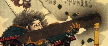 image for takamatsu den